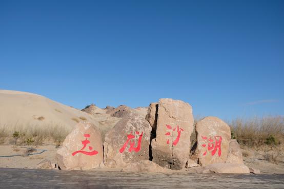 四季内蒙古丨来内蒙古,开启一场暖心音乐之旅