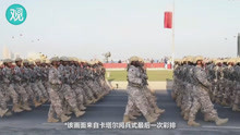 卡塔尔阅兵,英式操典改成了中国式正步