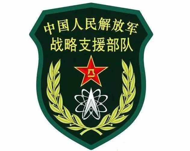美各方揣测我战略支援部队 中国专家强烈批驳
