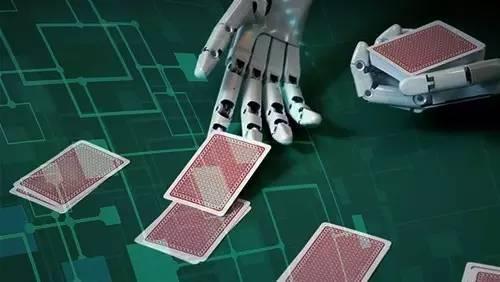 探秘:人工智能是如何击败人类称霸德州扑克的?