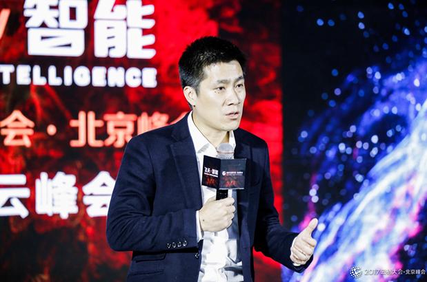 """众安科技赋能营销平台 联手阿里云推""""芭蕉扇"""""""