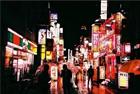 日本最著名站街女