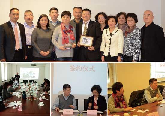 安徽省侨联代表团访问汉堡
