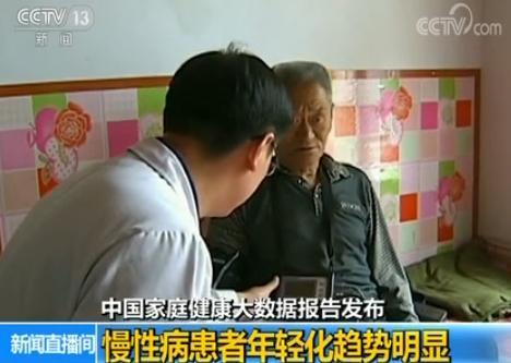"""中国家庭健康大数据报告:""""遗传""""和""""环境""""致家庭慢性病聚集"""
