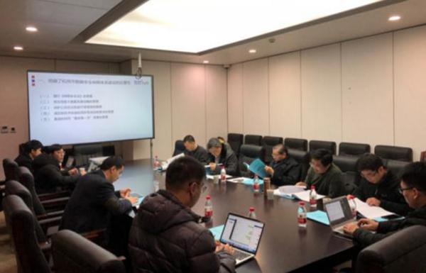大数据时代 杭州制定国内首个数据安全规划