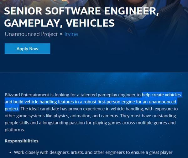 暴雪宣布神秘新游:提供可操控载具