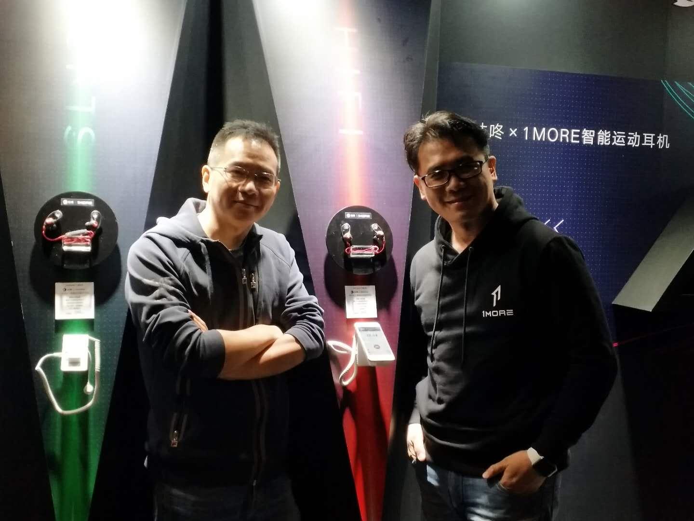 咕咚联合1MORE、腾讯共同发布iBfree2智能运动耳机