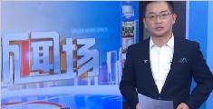 三大国际机构预测中国今年经济增长6.8%