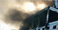 化工厂爆燃7死4伤