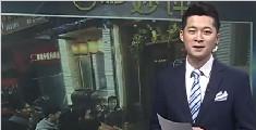 重庆火锅店发奇葩招聘:你能吃多辣 工资就有多高