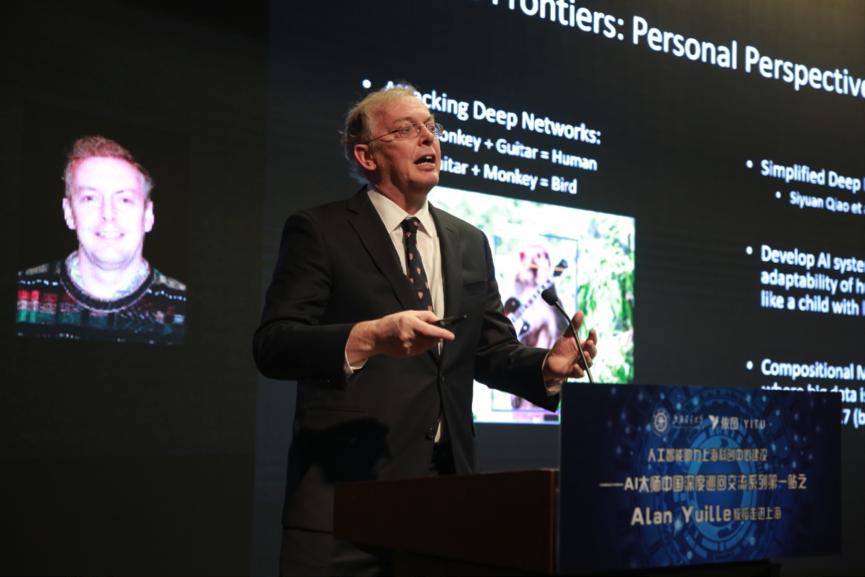 助力上海科创中心建设 AI大师Alan Yuille走进上海