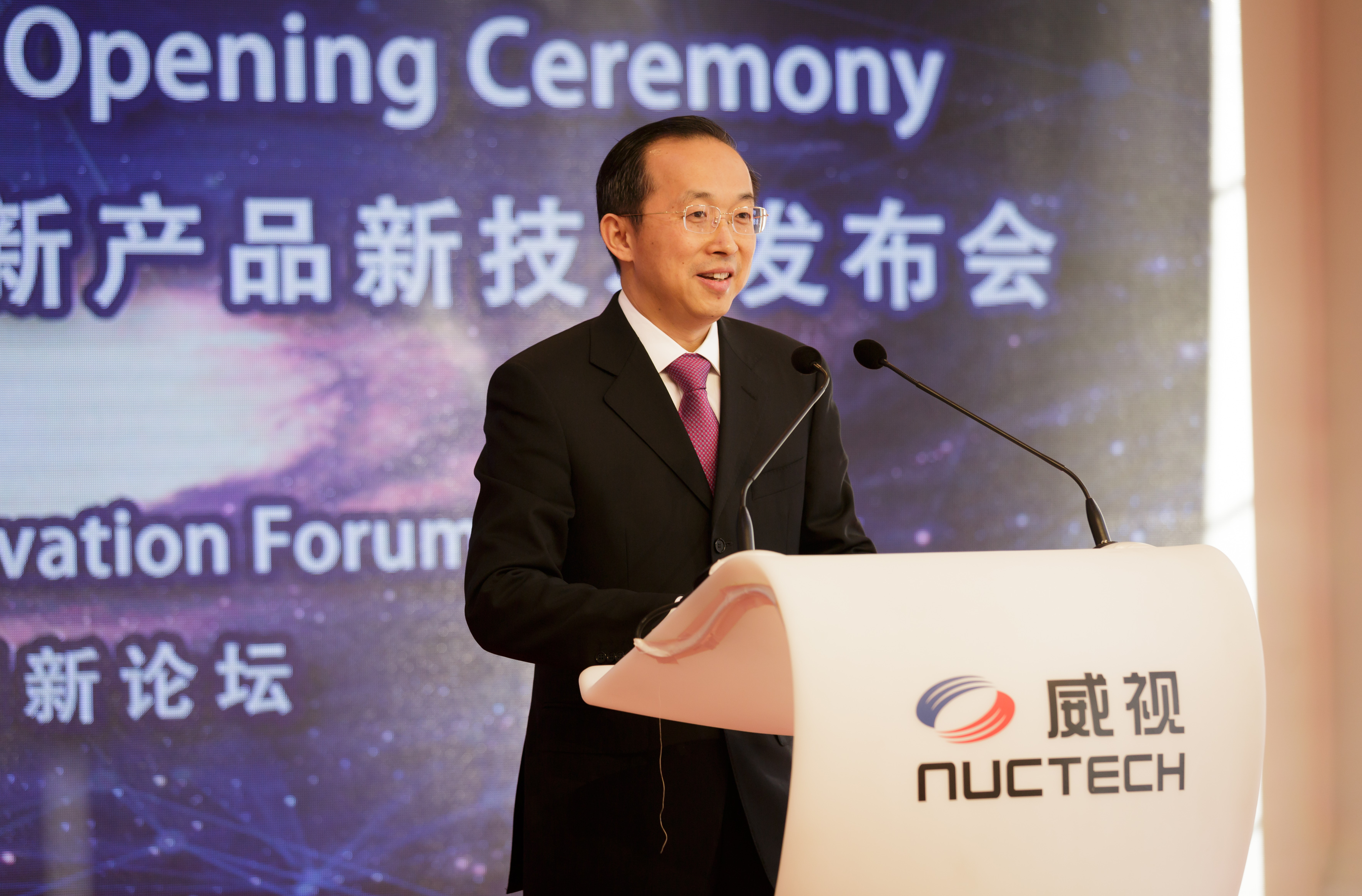 走向世界的中国安检高科技领军企业  同方威视登陆荷兰