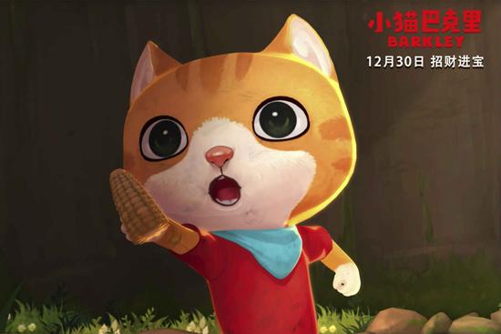金马提名动画《小猫巴克里》 元旦亲子观影首选