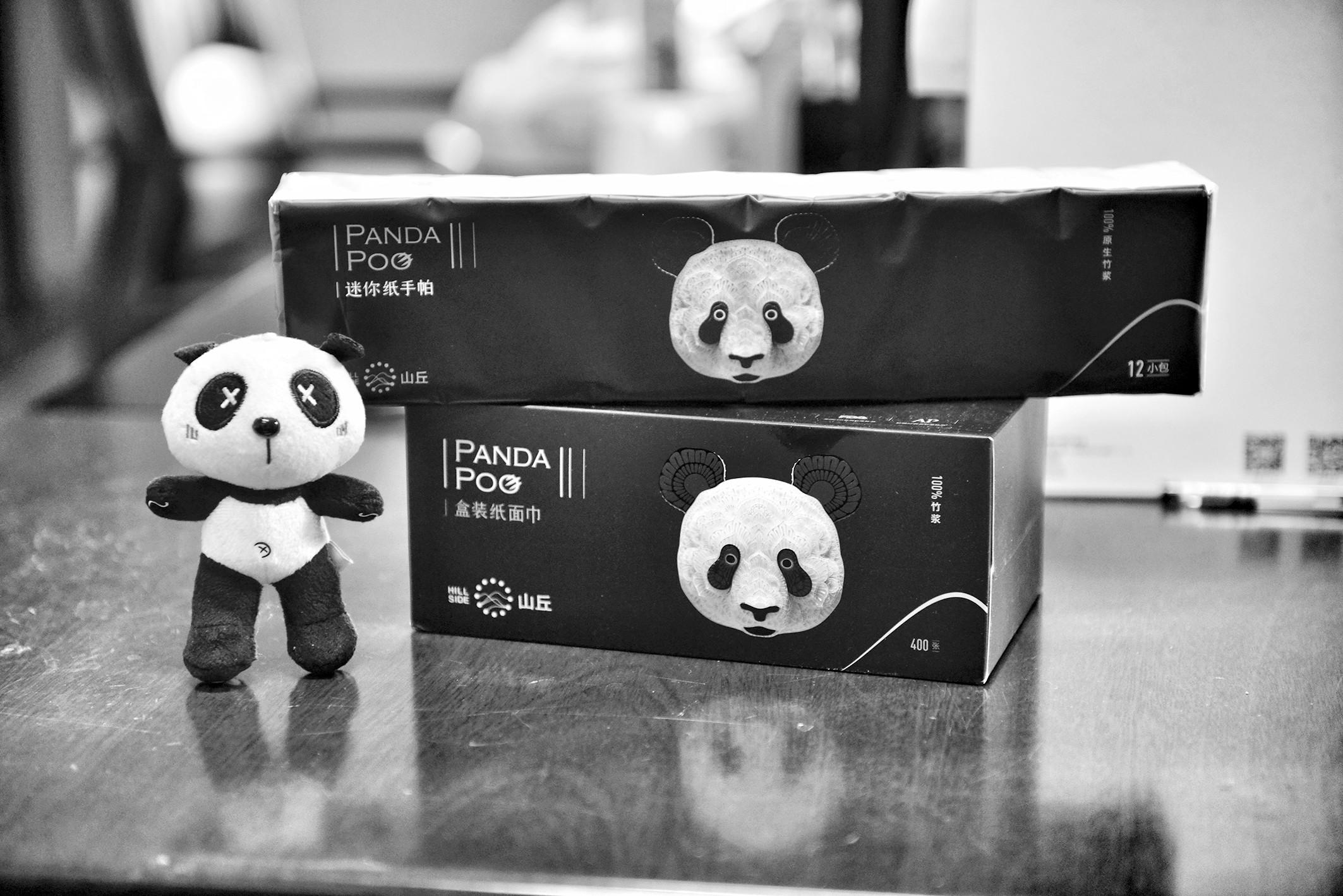 """大熊猫的新贡献——""""便便纸巾"""""""