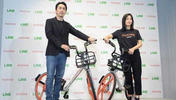 涉足共享单车业务 日本LINE领投摩拜日本A轮融资