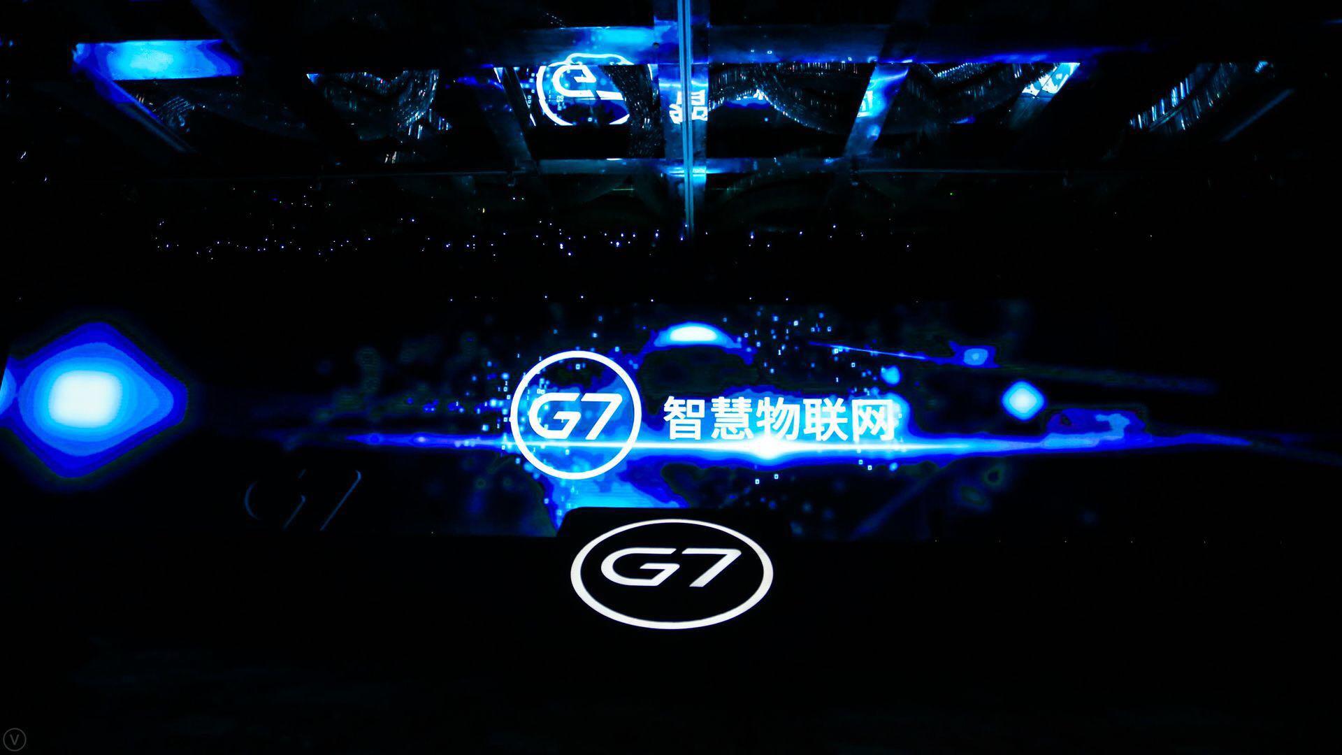 G7伙伴大会火热开幕,三大战略产品耀眼面世布局智慧物联网未来