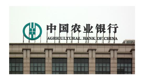京东携手中国农业银行总行推进智慧采购 加速金融采购变革