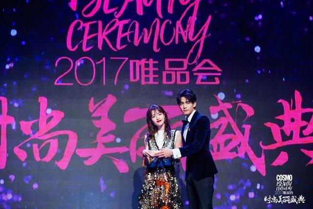 2017时尚COSMO金牌魔术团第一期美丽盛典 同你鉴定美丽