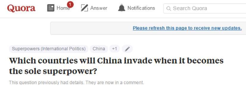 如果中国成唯一超级大国,会侵略哪个国家?