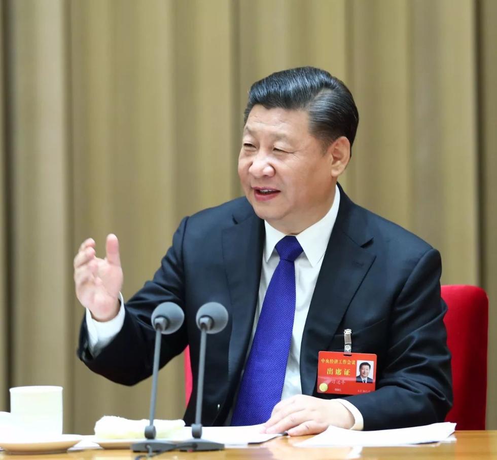 【独家解读】七大要点!学懂弄通贯彻好习近平新时代中国特色社会主义经济思想