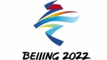 北京冬奥会宣传片震撼来袭