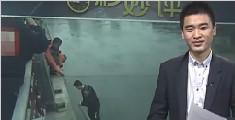 男子跳河自杀水太浅摔断腿 并直呼:太冷了!