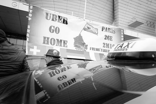 欧盟裁定优步是出租车 需遵守行业规定