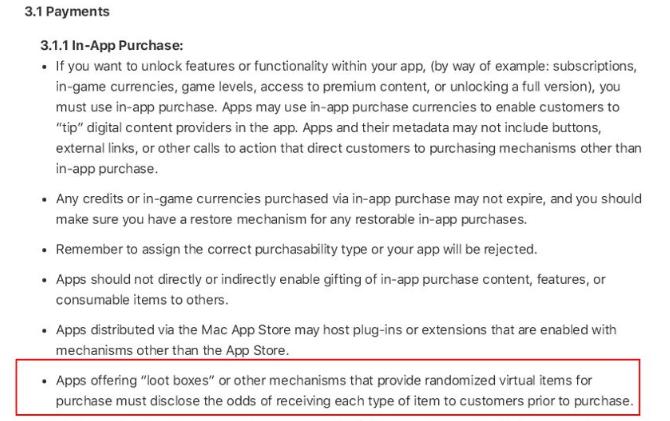 苹果更新App Store审核 游戏抽奖概率要提前公布