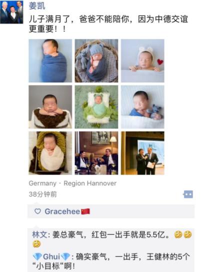 许涛芳产子,富豪老公姜凯全程陪护, 网友:土豪,我愿意为你生孩子