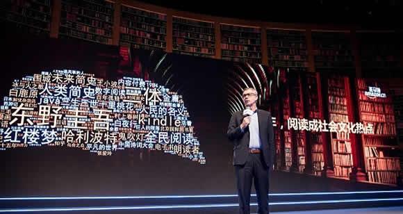 亚马逊中国发布年度阅读榜单 解读2017年中国读者阅读特征与趋势