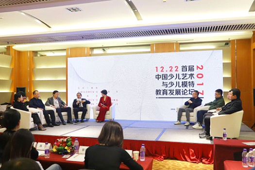 中国少儿模特教育的发展为时尚行业供给了新鲜血液