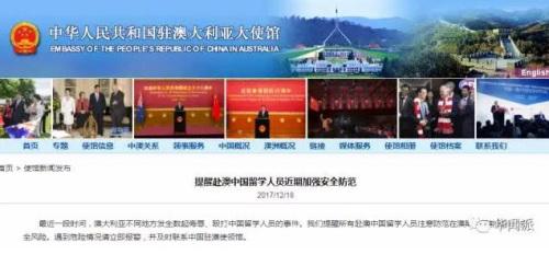 """媒体:中国留学生在海外屡被误解! 理由竟""""五花八门"""""""