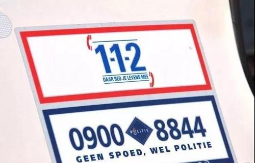 盗窃案数量激增 荷兰警方提醒华人注意安全