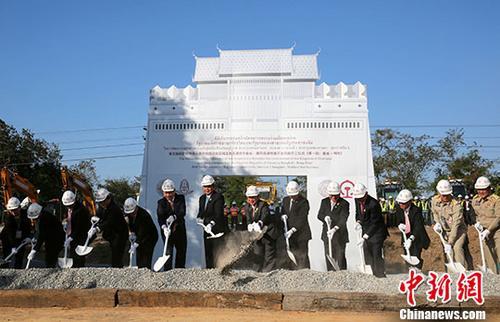 媒体:中泰铁路合作项目一期工程正式开工