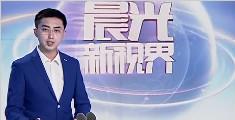 国家旅游局关注云南导游骂游客事件 现已正式调查核实