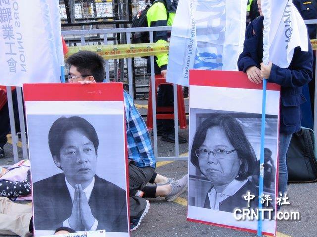 """台劳团举行抗议蔡英文大游行 躺大马路摆""""赖蔡""""黑白照"""
