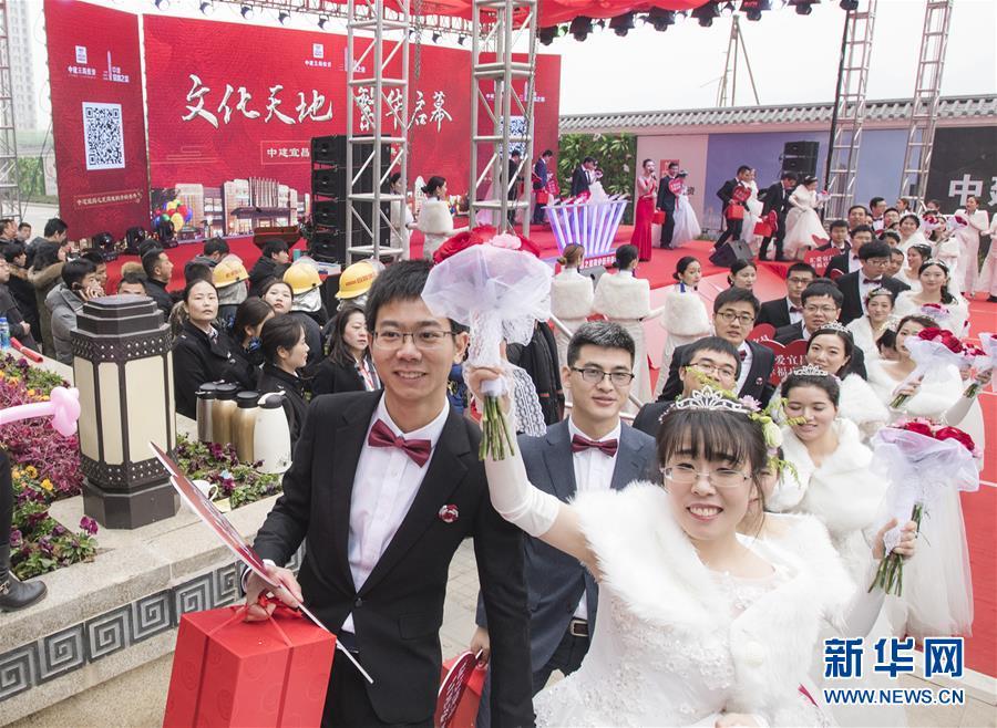 工地上的集体婚礼