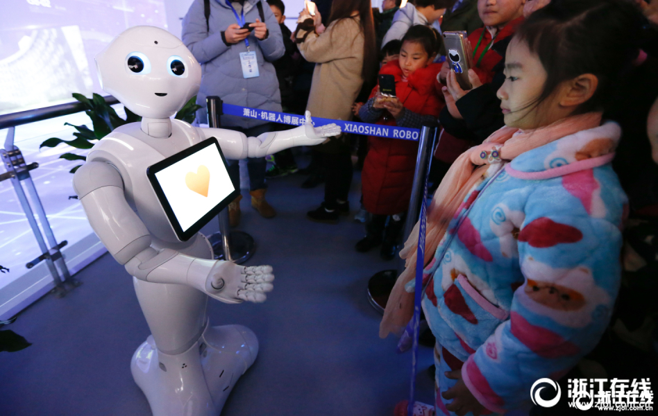 杭州市民体验人工智能