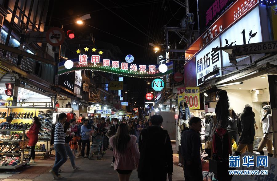 继续等待——台湾夜市业者的年末结语