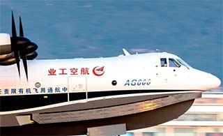 中国一款重大航空装备迎来历史性节点