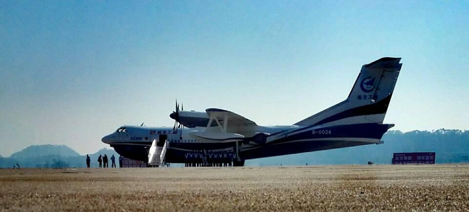 国之重器 鲲龙展翅!中国又一款大飞机AG600首飞
