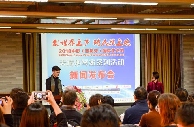 天赋钢琴家系列v天赋新闻发布在京圆满举办炮视频约色图片