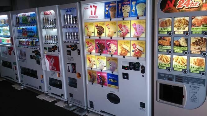 日本自动售货机接入微信支付 主要针对中国游客