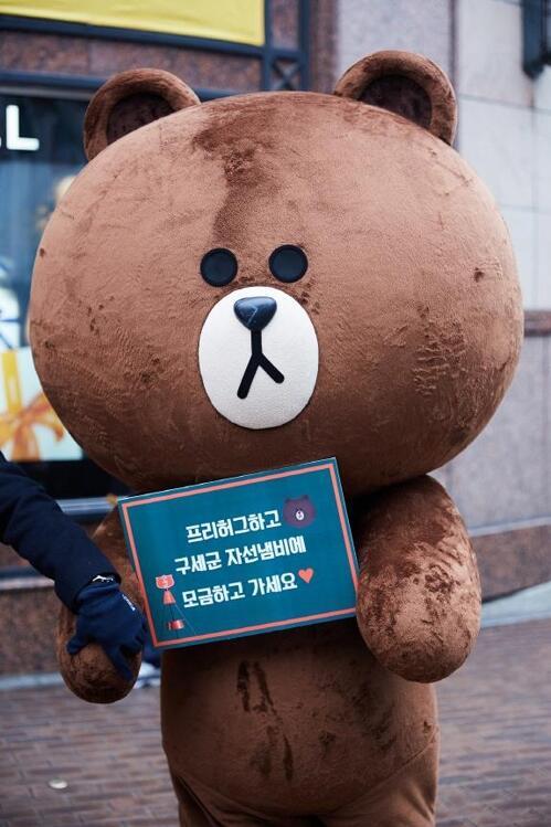 """韩星金在中扮""""熊""""参与募捐活动传递爱与温暖"""