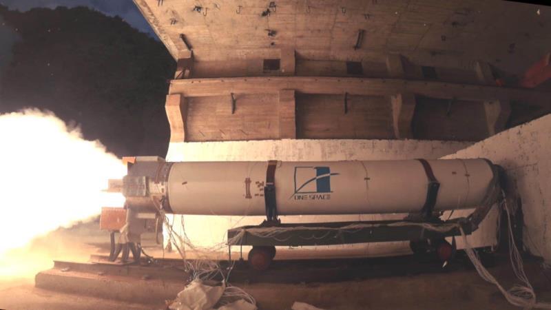 中国首台商用火箭发动机整机试车圆满完成