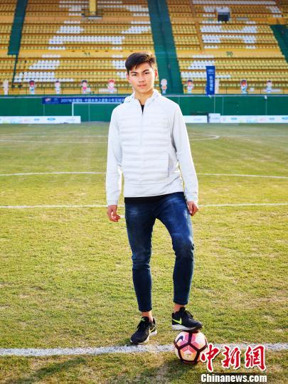媒体:混血足球小将想入中国籍 梦想为中国征战世界杯