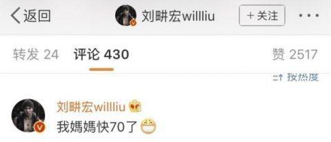 """甘肃男子省政府门口开车玩""""漂移"""