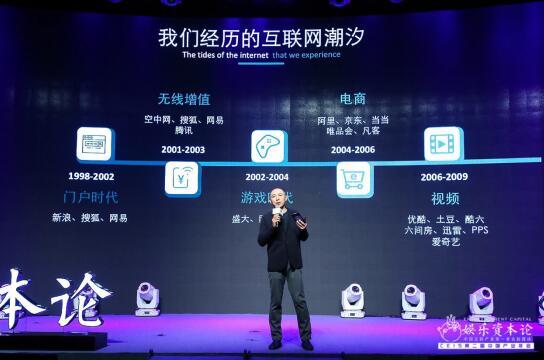 中国娱乐产业年会落幕 刘岩携虚拟偶像安菟进击下一个风口