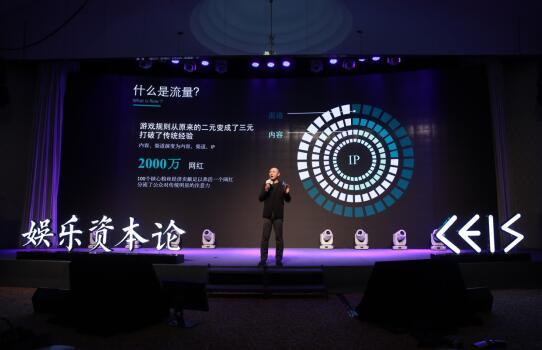 中国娱乐产业年会落幕 刘岩携虚拟偶像安菟进击下一个风口 业内 第2张
