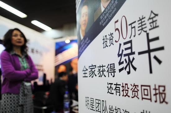 2017年各国移民政策多变 对华人有何影响